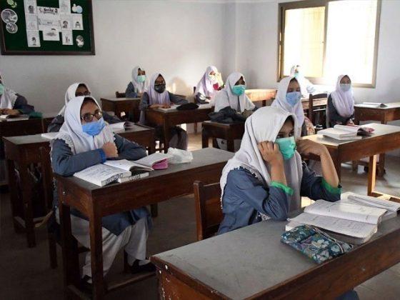 کورونا وبا؛ مختلف شہروں میں 2 ہفتوں کے لئے تعلیمی ادارے بند کرنے کا اعلان