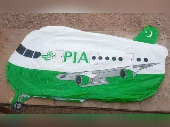 مقبوضہ کشمیر میں پی آئی اے طیارے جیسا غبارہ اترنے پر بھارتی فوج کی دوڑیں