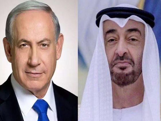 اسرائیلی وزیراعظم کل امارات کے پہلے دورے پرابوظہبی پہنچیں گے