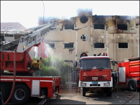 مصر میں کپڑے کی فیکٹری میں آتشزدگی سے 20 افراد ہلاک، 24 زخمی