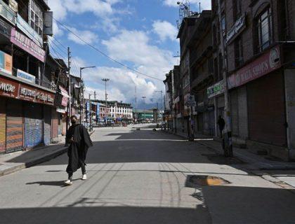 کورونا کیسزمیں اضافہ؛ کوٹلی آزاد کشمیر میں مکمل لاک ڈاؤن