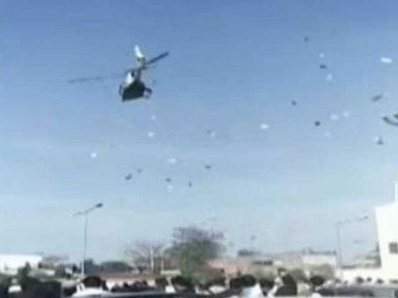 کوٹلی میں انوکھی بارات، دلہا ہیلی کاپٹرپر دلہن لینے پہنچ گیا