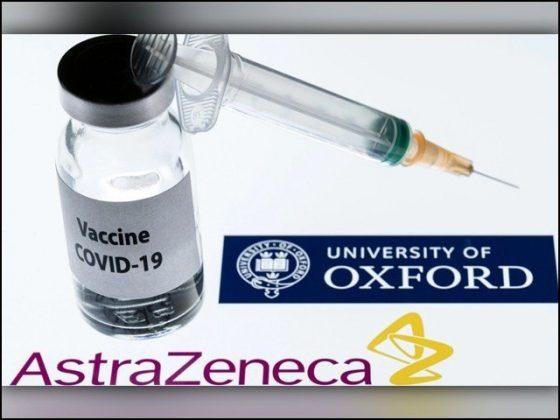 ایسٹرازینیکا کووِڈ ویکسین محفوظ ہے، یورپین میڈیسنز ایجنسی