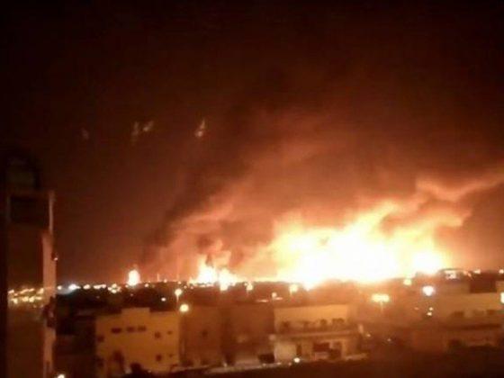 سعودی دارالحکومت ریاض میں تیل کی تنصیبات پر ڈرون حملہ