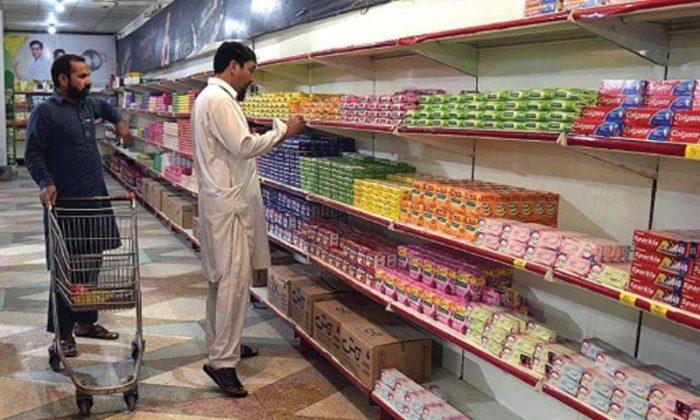 ای سی سی نے '7 ارب 80 کروڑ روپے کے رمضان پیکج' کی منظوری دے دی