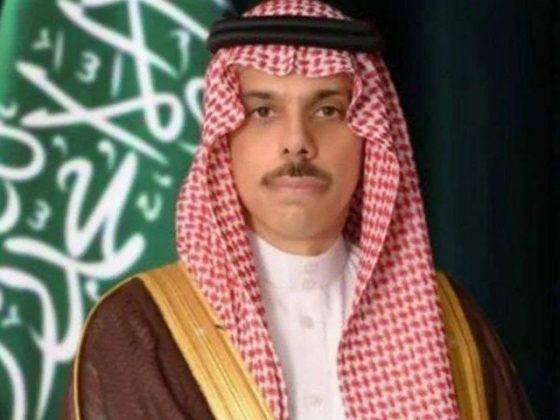اسرائیل سے تعلقات کی بحالی خطے کے لیے انتہائی مددگار ثابت ہوگی، سعودی وزیر خارجہ