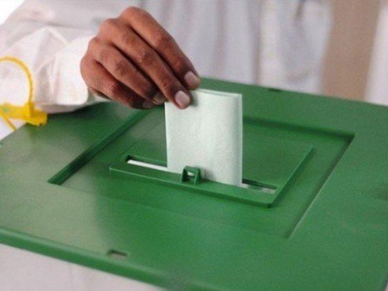 ڈسکہ ضمنی الیکشن میں حکومت کو شکست، مسلم لیگ (ن) کامیاب