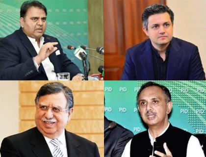 وزیراعظم عمران خان کا کابینہ میں ردوبدل کا فیصلہ
