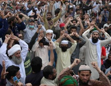 کالعدم تحریک لبیک کا لاہور دھرنا ختم کرنے کا اعلان
