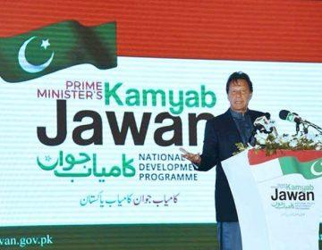 عوام پرمزید ٹیکس کے بجائے انہیں ریلیف دیا جائے، وزیر اعظم عمران خان