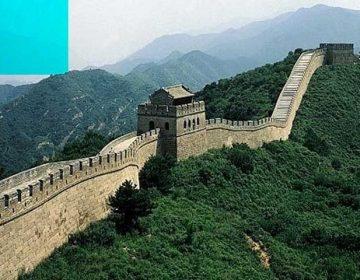 شاید دیوارِچین کی تعمیرمیں چاول استعمال کئے گئے تھے
