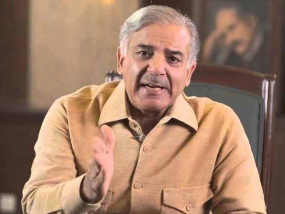 شہباز شریف کا این اے 249 میں دوبارہ گنتی کرانے کا مطالبہ