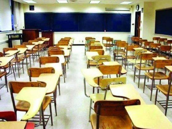 حکومت نے تعلیمی اداروں کی چھٹیوں میں مزید اضافہ کردیا
