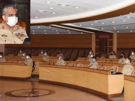 افغانستان اپنی سرزمین پاکستان کیخلاف استعمال ہونے سے روکے، کور کمانڈرز کانفرنس
