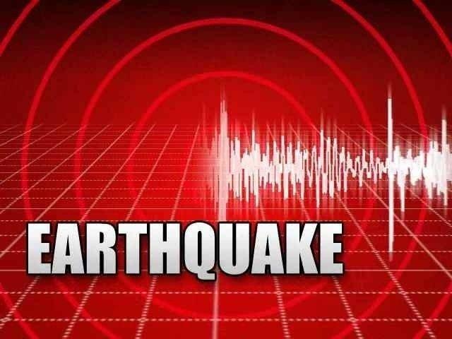 ملک کے مختلف شہروں میں زلزلے کے جھٹکے