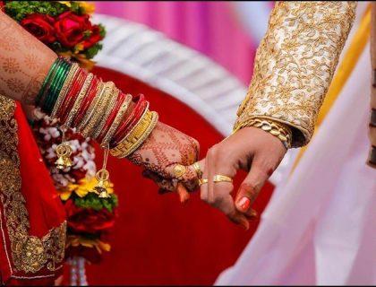 دولہا بغیر چشمے کے اخبار پڑھنے میں ناکام، دلہن کا شادی سے انکار