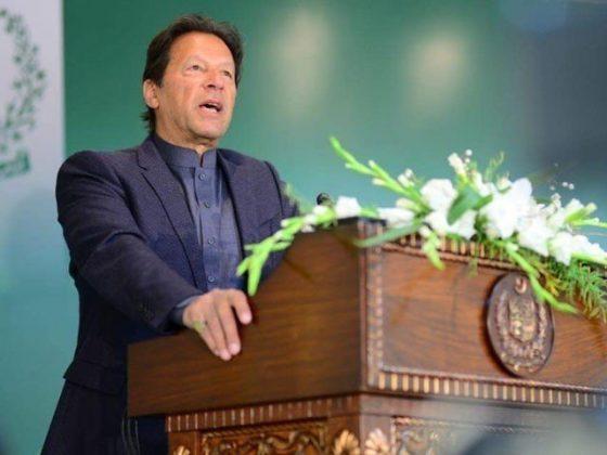 بدقسمتی سے ہمارے بزرگوں نے پاکستان سے انصاف نہیں کیا، وزیراعظم
