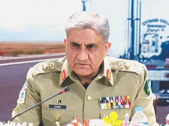 فورسز بلوچستان اور پاکستان کے دشمنوں کو شکست دینے کیلئے چوکنا ہے، آرمی چیف