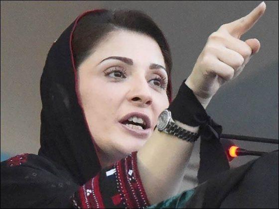 کشمیر الیکشن چوری ہوا تو شاہراہ دستور پر کیمپ لگاکر بیٹھ جائیں گے، مریم نواز