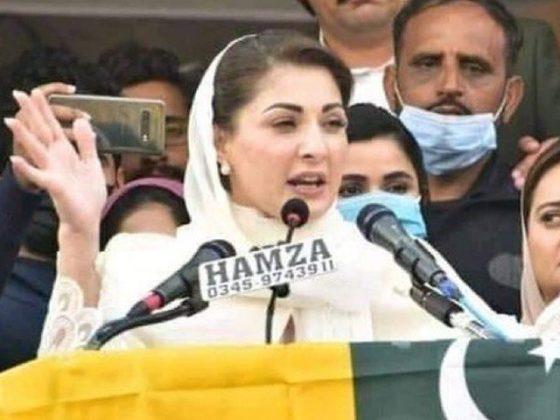 عمران خان مقبوضہ کشمیر کو بھارت کی جھولی میں پھینک آئے ہیں، مریم نواز