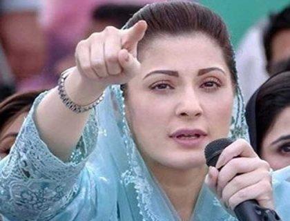 عمران خان کا انتخابی نشان کشمیر فروشی،چینی چوری اور مہنگا آٹا ہونا چاہیے، مریم نواز
