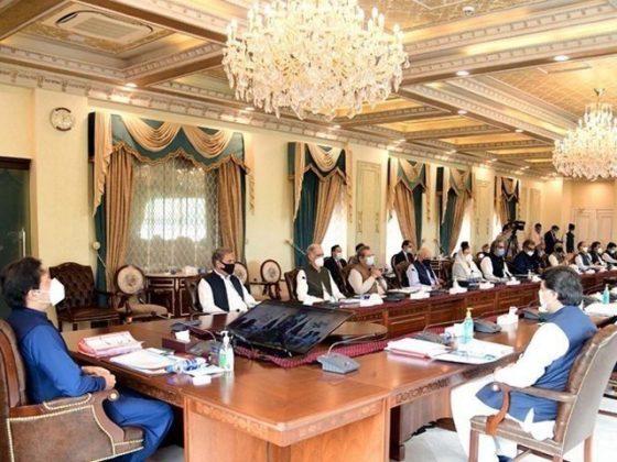وفاقی کابینہ کی افواج پاکستان کے لئے 15 فیصد خصوصی الاؤنس کی منظوری