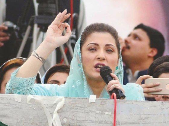 عمران خان عوام کا نہیں سلیکٹرز کا انتخاب ہیں، مریم نواز