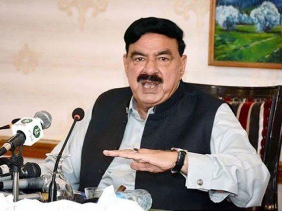 افغان سفیر کی بیٹی کا معاملہ اغوا نہیں پاکستان کو بدنام کرنے کی سازش ہے، وزیر داخلہ