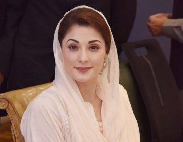 مریم نواز نے آزاد کشمیر الیکشن میں مبینہ دھاندلی کی ویڈیو شیئر کردی