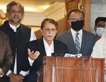 آزاد کشمیر کے الیکشن پر ڈاکا ڈالا گیا، نتائج کو مسترد کرتے ہیں، مسلم لیگ (ن)