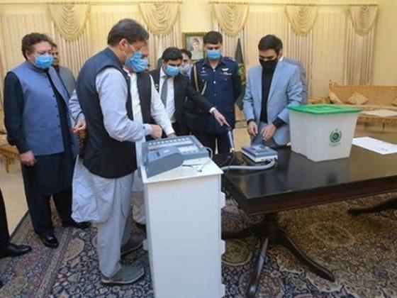 حکومت کا آئندہ انتخابات میں ہرصورت الیکٹرانک ووٹنگ مشین کے استعمال کا عندیہ