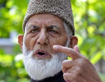 معروف بزرگ کشمیری حریت رہنما سید علی گیلانی انتقال کر گئے