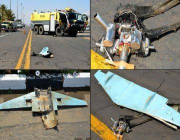 سعودی ائیرپورٹ پر حوثی باغیوں کے ڈرون حملے میں 4 افراد زخمی