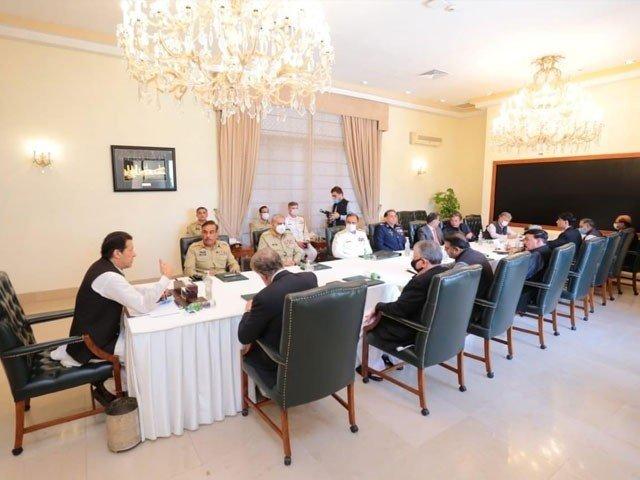 افغانستان میں عدم استحکام کے پاکستان کے لیے شدید مضمرات ہوسکتے ہیں، قومی سلامتی کمیٹی